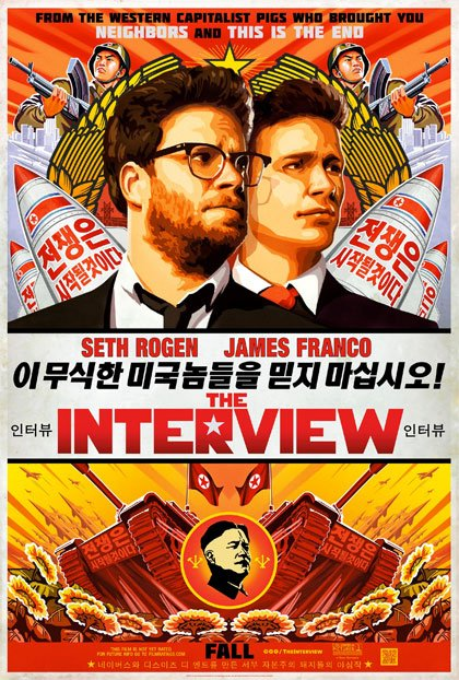 The Interview is a movie joking about USA and NORTH KOREA controversy with the hilarious comic couple Seth Rogen and James Franco. #MOVIES