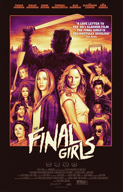 A bizarre and two-sided slasher movie. Behind the various protagonists' apparent stupidity, it is intelligent and fun in its ideas. #MOVIES
