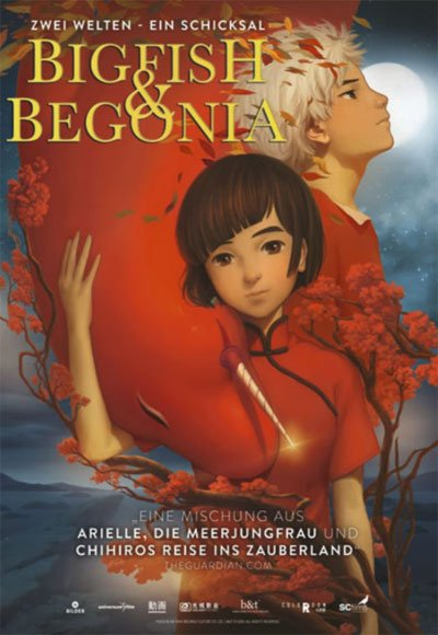 A pearl of Asian animation full of pathos, originality, and cinematic inventiveness for a kid love story. #MOVIES