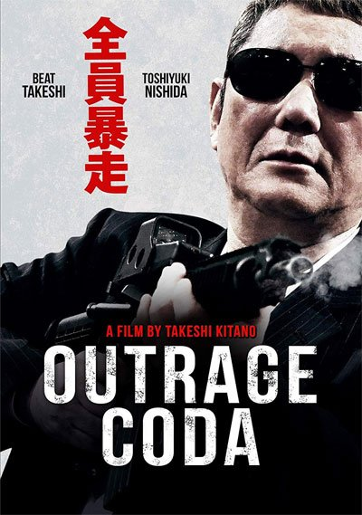 Outrage Coda is an impressive gangster movie, making an ironic and cruel portrait of the Japanese criminal culture. #MOVIES