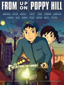 An animation poetry directed by Hayao Miyazaki's family son, Goro, about past preservation in the middle of a 1960 japanese's school. #MOVIES