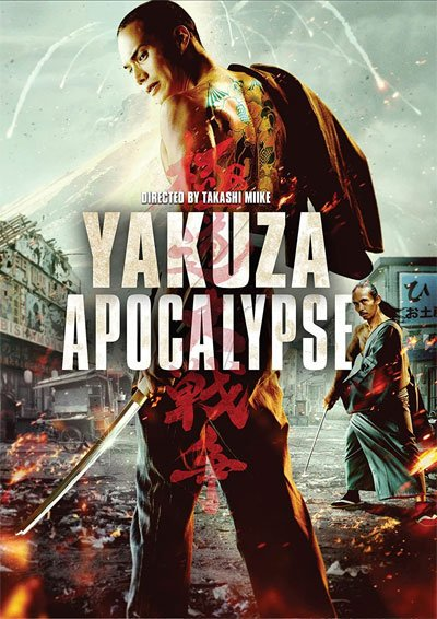 A modern Japan Apocalypse action horror with a vampire Yakuza boss disciple fight criminals bullying the straightforward sucker. #MOVIES