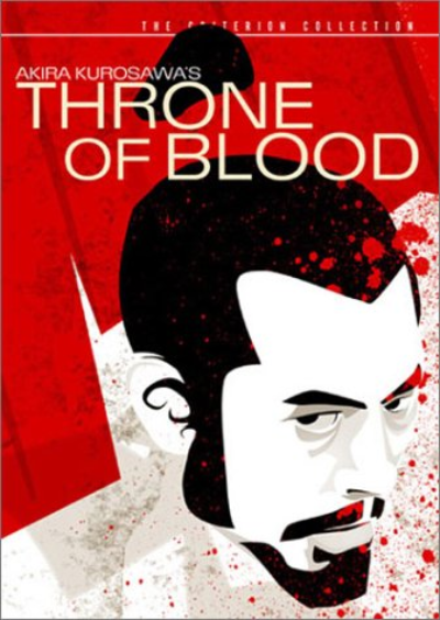 Throne of Blood is one of Akira Kurosawa's best movies, with great narrative and directorial ideas, strangely few talked about today. #MOVIES